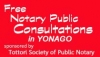 Free Notary Public Consultations in Yonago (sponsored by Tottori Society of Public Notary) 11 June, 9 July, 13 August 2016