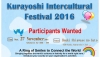Kurayoshi intercultural Festival ‐Seeking Participants- Deadline:August 31st, 2016