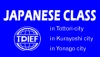 Japanese Classes 2016, 2nd term (September - December)