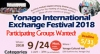 Yonago Int'l Exch. Fest 2018 Seeks Participants! by 5/31